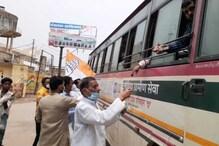 आजमगढ़ में कांग्रेसियों का सेवा सत्याग्रह, श्रमिकों को लुभाने में जुटी