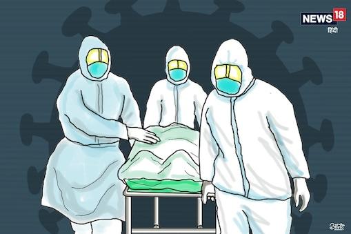 इससे राज्य में कोरोना वायरस संक्रमण से मरने वालों की कुल संख्या 409 हो गई है. (सांकेतिक फोटो)