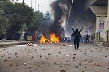 दिल्ली दंगा: इन 7 मामलों में कड़कड़डुमा कोर्ट में चार्जशीट दाखिल