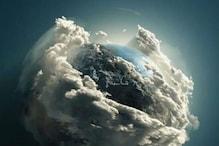 घंटी की तरह बज रहा है हमारा वायुमंडल, जानिए वैज्ञानिक क्यों कह रहे हैं ऐसा