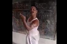Viral Video: क्वारंटाइन सेंटर में शख्स ने 'एक चतुर नार' पर किया धमाकेदार डांस