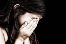 बीमार पति की हत्या की धमकी देकर महिला से रेप, फरार आरोपी की तलाश शुरू