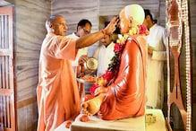 Guru Purnima 2020: अनलॉक-2 में कैसे मनाएं गुरु पूर्णिमा, जानें पूजा विधि