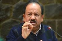 केंद्र का दिल्ली को निर्देश- कोविड टेस्ट रिपोर्ट के बिना परिजनों को सौंपें शव