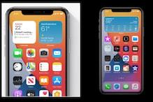 खास हैं Apple iOS 14 के 5 छुपे हुए ये फीचर,बदल जाएगा iPhone यूज़ करने का अंदाज