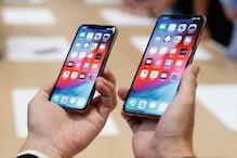30 हज़ार रुपये सस्ते में मिल रहा है ये शानदार iPhone! डिज़ाइन है बेहद खास