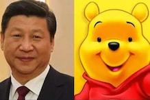 विदेशी जानकार क्या कहते हैं चीन प्रेसिडेंट जिनपिंग के कुटिल दिमाग के बारे में