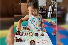 करीना कपूर की भांजी इनाया खेमू ने बनाया Family Tree, सारा-इब्राहिम भी आए नजर