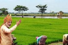 किसानों को इस स्कीम का फायदा उठाने के लिए 31 जुलाई तक देने होंगे ये डॉक्युमेंट