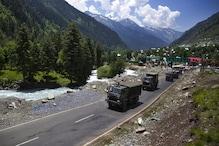 भारत की चीन को चेतावनी: यथास्थिति बदली तो परिणाम द्विपक्षीय संबंधों पर पड़ेंगे