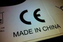 हिमाचल सरकार सख्त: सरकारी खरीद में चीन निर्मित उत्पादों पर लग सकती है रोक