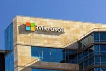 बड़ी खबर! दुनिया की दिग्गज IT कंपनी Microsoft यूपी के इस शहर में बनाएगी कैंपस