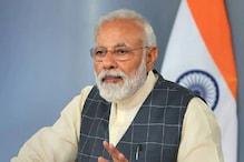PM मोदी आज करेंगे खगड़िया के तेलिहर से 'गरीब कल्याण रोजगार' अभियान की शुरुआत