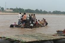 'जुगाड़ की नाव' पर जानलेवा सफर, जिंदगी के लिए मौत से लड़ते हैं यहां के लोग