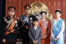 नेपाल रॉयल हत्याकांड: क्या 'प्यार बनाम शाही शान' का प्लॉट था वजह?
