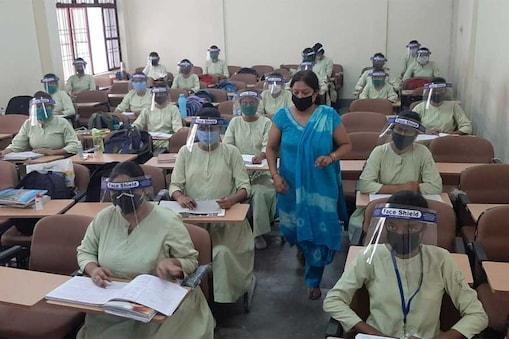 नर्सिंग छात्रों के लिए राहत भरी खबर (फाइल तस्वीर)