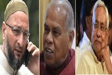 Bihar Assembly Election: नीतीश के साथ जाएंगे मांझी या फिर ओवैसी के?