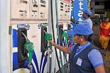 Petrol-Diesel कीमतों को लेकर लगातार दूसरे दिन मिली आम आदमी को राहत! जानिए रेट