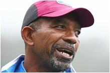 ऐतिहासिक टेस्ट से पहले वेस्टइंडीज को बड़ा झटका, होटल में आइसोलेट हुए कोच