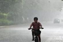 Weather Alert: छत्तीसगढ़ के इन हिस्सो में आज हो सकती है बारिश,जानिए ताजा अपडेट