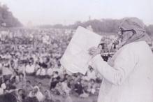 वो नेता, जिसने दाव पर लगा दी थी इंदिरा गांधी की साख, लगानी पड़ी इमर्जेंसी