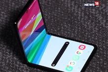 अगस्त में लॉन्च होंगे Samsung के दो मुड़ने वाले 5G फोन, पहले से कम होगी कीमत