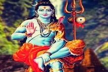 Sawan Somwar Video : सावन में सुनें भगवान शिव के ये मधुर भजन