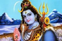 VIDEO: सावन में सुनें भगवान शिव के शक्तिशाली मंत्र ॐ नमः शिवाय की अद्भुत धुन