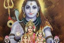 VIDEO: इन भजनों के साथ सावन में डूब जाएं शिव भक्ति में