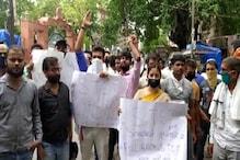 बिहार बोर्ड की 'पलटी' पर गुस्से में हैं STET परीक्षार्थी, करेंगे आंदोलन