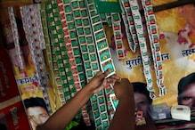 झारखंड में सार्वजनिक स्थानों पर सभी तरह के तम्बाकू उत्पादों के सेवन पर रोक