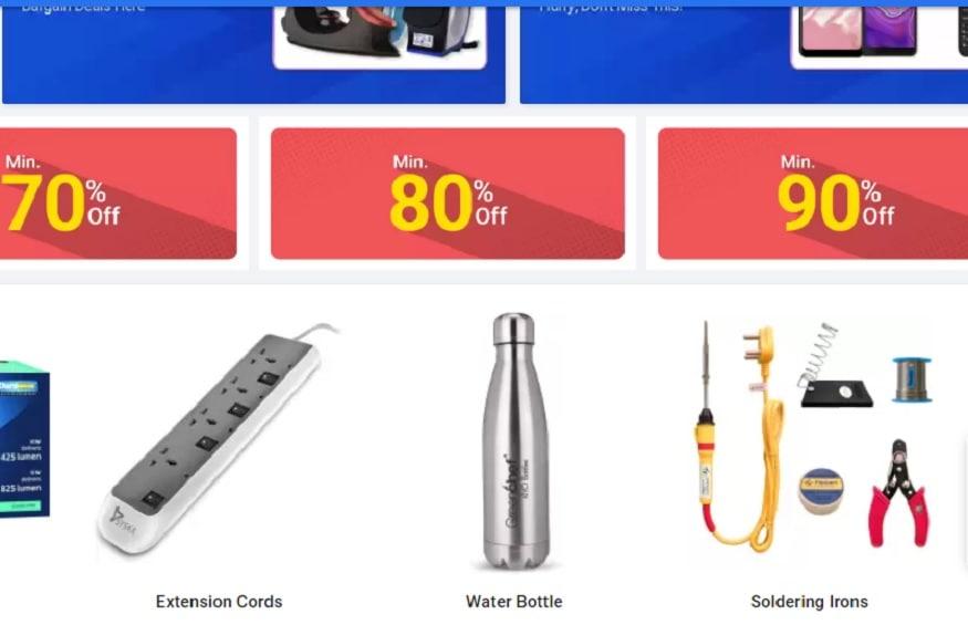 Flipkart सेल में 90% तक की छूट मिल रही है.