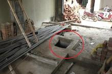 सेप्टिक टैंक में उतरे मजदूर की दम घुटने से मौत, बचाने गए भाई ने भी तोड़ा दम