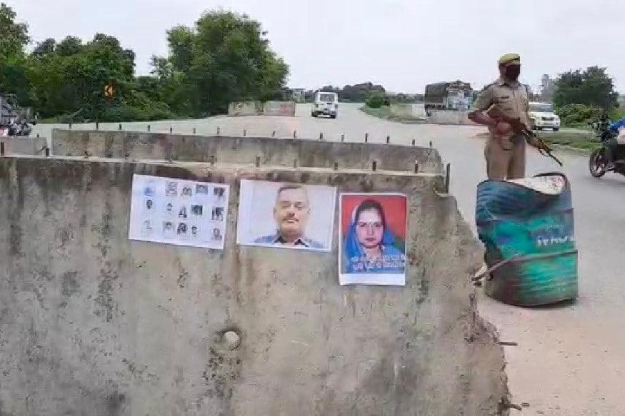 विकास दुबे , Vikas Dubey, चंदौली पुलिस, Chandauli Police