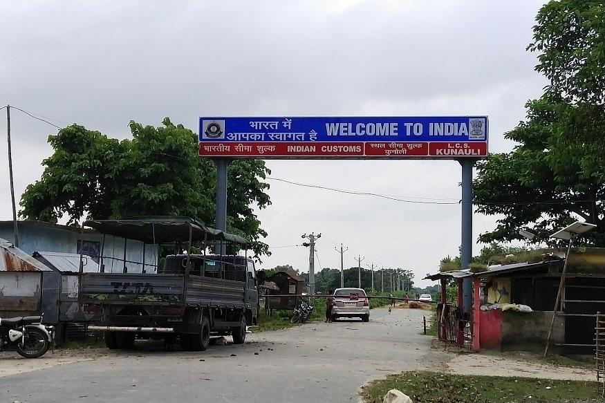 सुपौल स्थित भारत-नेपाल बॉर्डर
