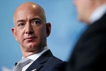 Amazon की ओर से TikTok डिलीट को लेकर कर्मचारियों को भेजा ईमेल एक Mistake