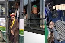 PHOTOS: हिमाचल में MLA-MP की फ्री बस सेवा बंद करने पर सोशल मीडिया ने नेताओं को किया ट्रोल!