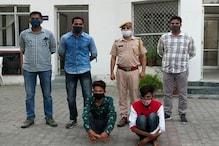 Bhilwara: नौकर का मालिक बनना पसंद नहीं आया तो कर डाली बेटे की हत्या