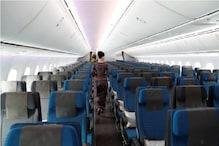 इस अकेले भारतीय को फ्रैंकफर्ट से सिंगापुर लेकर पहुंचा विमान, क्या था कारण?