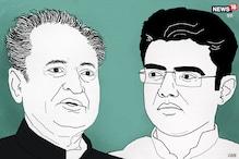 Rajasthan Crisis: 'राज्यपाल रबर स्टांप नहीं, संवैधानिक सलाह लेने का पूरा हक'