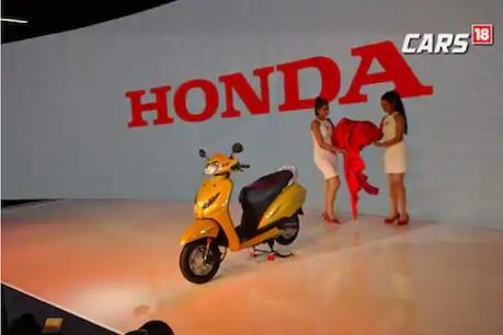 Honda का शानदार ऑफर! बाइक समेत इन स्कूटी पर भी पाएं भारी डिस्काउंट