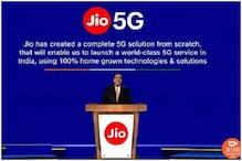 Jio का स्वदेशी 5G सॉल्यूशन चीन की इस कंपनी के लिए होगा तगड़ा झटका!
