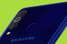 6,800mAh की दमदार बैटरी के साथ आएगा नया Samsung Galaxy M41, होंगे 4 कैमरे