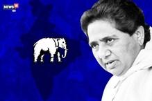 कांग्रेस से क्यों इतनी खफा हैं मायावती, क्या बदल रही है BSP की पॉलिटिक्स?