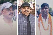 योगी सरकार ने 33 बड़े माफियाओं की बनाई लिस्ट, प्रयागराज के 4 बड़े अपराधी शामिल