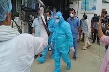 बिहार: निजी अस्पताल के स्वास्थ्यकर्मियों को भी मिलेगी 50 लाख की बीमा राशि