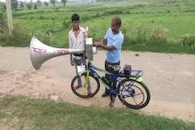 PM मोदी के 'मन की बात' से प्रेरणा लेकर ऑटो मैकेनिक ने कर डाला अनोखा आविष्कार