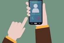 महंगे फोन बिल के लिए रहें तैयार, बढ़ सकती है कॉल व इंटरनेट की दरें