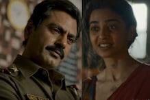Raat Akeli Hai Trailer: मर्डर मिस्ट्री सुलझाते दिखेंगे नवादुद्दीन सिद्दीकी