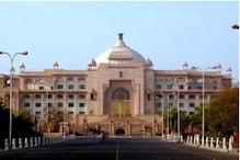 Rajasthan: सचिन पायलट और अन्य बागी विधायकों को दिये गये नोटिस पर उठे सवाल